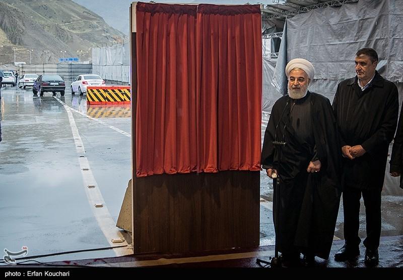 افتتاح فاز یک آزاد راه تهران-شمال توسط حسن روحانی رییس جمهور
