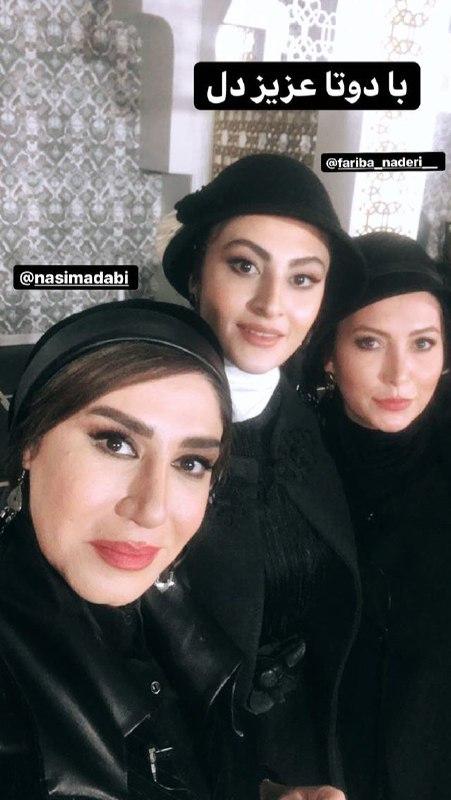 مریم مومن نسیم ادبی فریبا نادری