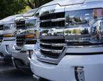 اتفاق عجیب در بازار خودروهای دست دوم آمریکا