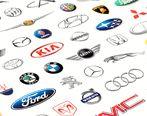 پرطرفدارترین برند خودروسازی دنیا را بشناسید