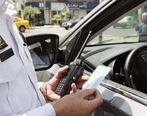 توقیف خودرویی با 32 میلیون تومان جریمه!