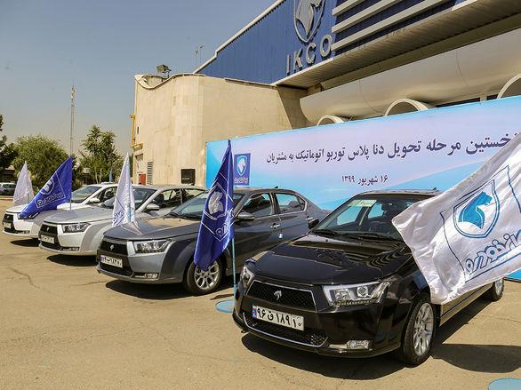 تاکتیک های جدید در پیش فروش خودرو