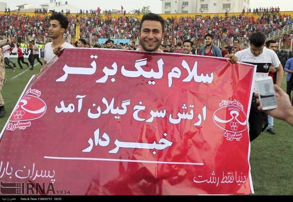 فاجعه در فوتبال ایران/ حمایت هواداران از تیم محبوبشان با فروش کلیه (سند)
