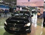پژو 301 در چند تیپ و با چه مشخصات فنی در ایران تولید می شود؟