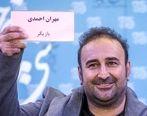 مهران احمدی با گریم باورنکردنی کار جدیدش (عکس)