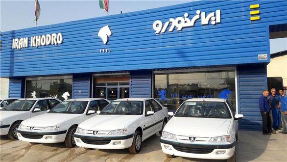 اصلاح قیمت 5 محصول ایران خودرو (جزئیات)