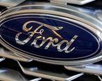 تغییر و تحویل عظیم مدیریتی در شرکت فورد