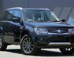 یک شرکت دیگر خودروسازی هم از بازار ایران رفت