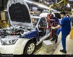 تزریق پول به خودروسازان خودرو را ارزان می کند؟