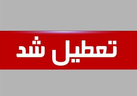 جزئیات تعطیلی یک هفته ای استان هرمزگان تشریح شد