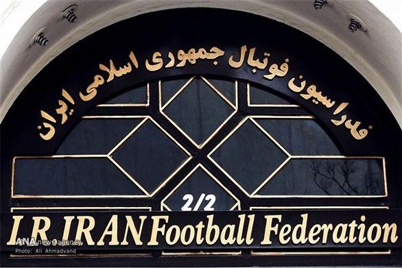 واکنش رسمی فدراسیون فوتبال به ادعای استقلالیها در قبال انتقال میلیچ (عکس)