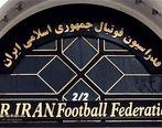 فوتبال ایران بر لبه پرتگاه | نگرانیم چون می گویید «نگران نباشید»!