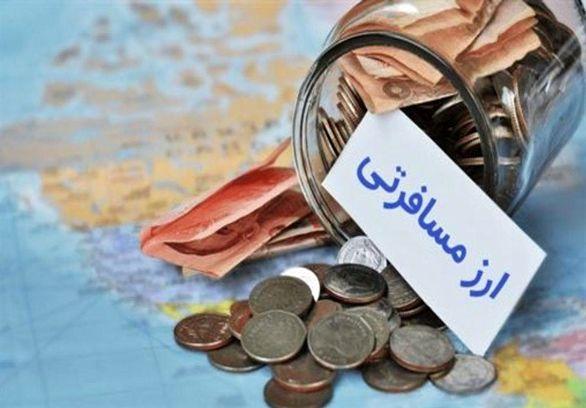 قیمت ارز مسافرتی امروز / یورو مسافرتی گران تر از صرافی ملی شد