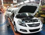 خودروسازی در استان کرمان سرپا می ماند