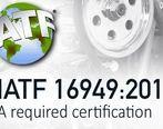 گواهینامه استاندارد IATF16949 قطعه سازی خودرو چیست و چگونه دریافت می شود؟