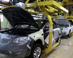 دلیل انباشت خودروهای ناقص در کف کارخانه از نظر وزیر صنعت