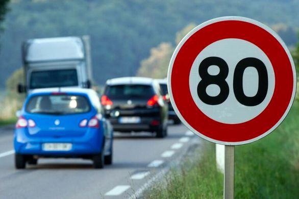 حداکثر سرعت مجاز در تهران چقدر است؟