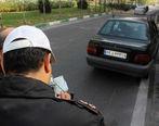 جریمه کرونایی خودروها دوبل است
