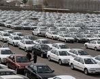 مجلس مانع افزایش قیمت خودرو