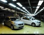 اثر خروج از صنعت خودرو ایران برای شرکای نیمه راه