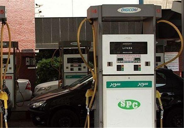 علت کمبود بنزین سوپر / آغاز توزیع گسترده به زودی