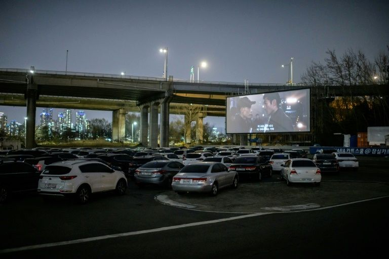 سینمای درایو این کره جنوبی