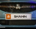 اعلام پیش فروش سایپا با شاهین و 4 خودرو دیگر + مبالغ پیش پرداخت