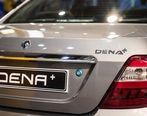 جدیدترین قیمت تمام محصولات ایران خودرو (27 شهریور)