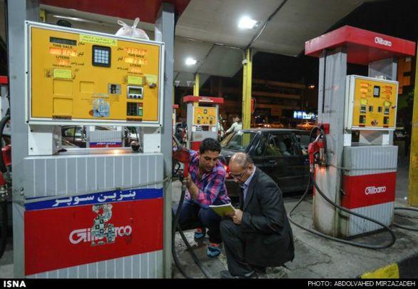 پیشنهاد بنزین 5 هزار تومانی با یک شرط