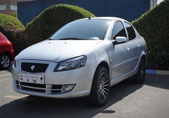 امروز آخرین مهلت ثبت نام در فروش فوق العاده ایران خودرو