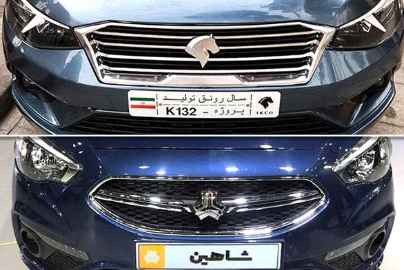 قیمت نهایی سایپا شاهین و ایران خودرو K132 چقدر می شود؟