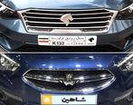 تغییر زمان خرید و فروش سهام ایران خودرو و سایپا در بورس
