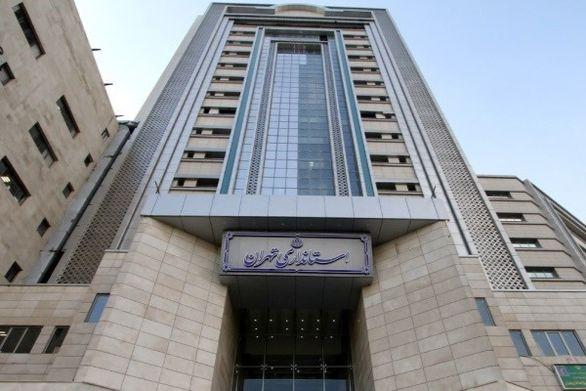 مراکز تجاری در استان تهران تعطیل شد / کدام مشاغل فعال می مانند؟