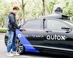 تاکسی های خودران در چین به خیابان آمدند