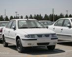 قیمت امروز تمام محصولات ایران خودرو (8 آبان)