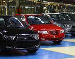 چاه جدید خودروسازان برای مشتریان