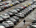 بزرگ ترین واردکنندگان و صادرکنندگان خودرو در دنیا