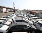 ترخیص خودروهای دپو شده مغایر با مصوبه هیات دولت بود؟