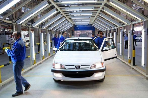 اعلام فروش فوق العاده ایران خودرو از پنجشنبه 29 آبان