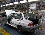 قیمت تمام شده تولید خودرو پراید چقدر است؟