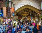 فعالیت عادی بازار بزرگ تهران