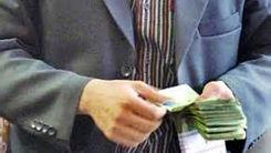 کمکخرج دولت به کارکنان با حقوق زیر ۳ میلیون تومان