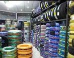 مجوز افزایش 30 تا 40 درصدی قیمت لاستیک خودرو صادر شد