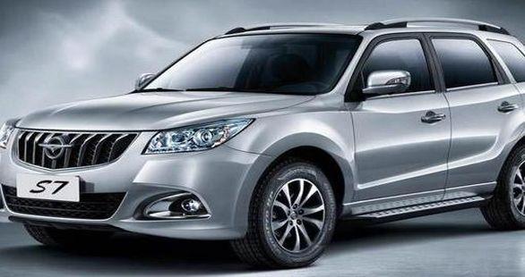 قیمت جدید خودرو هایما S7 برای تعهد خرداد 99
