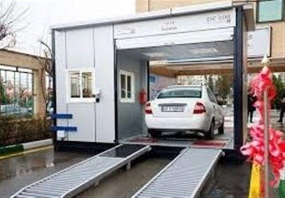 آدرس مراکز معاینه فنی سیار خودرو در تهران