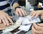 دلار در آستانه رسیدن به نرخ نیما؟