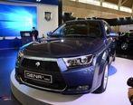 یک محصول ارتقا یافته ایران خودرو به زودی به بازار می آید