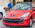 ایران خودرو قیمت پژو 207 با سقف پانوراما اتوماتیک را اعلام کرد