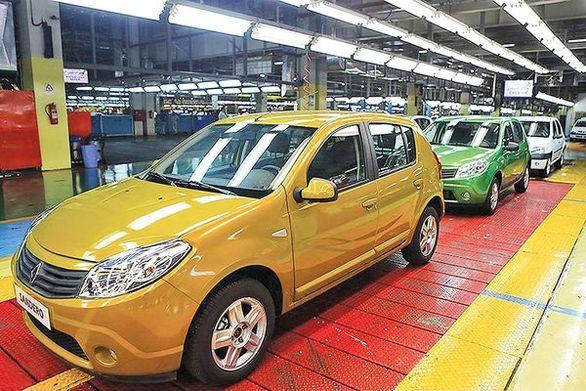 جدیدترین رده بندی کیفیت خودروهای داخلی