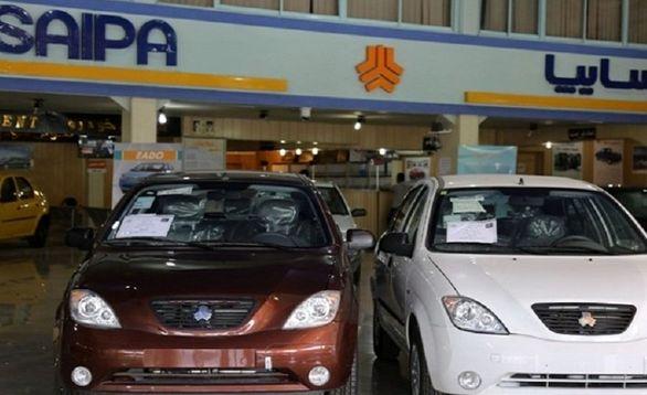 شرایط جدید فروش اقساطی خودروهای سایپا